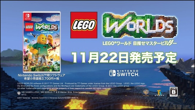 lego-world-switch_170825