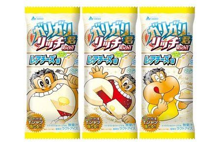 赤城乳業 ガリガリ君 レモン風味 レアチーズに関連した画像-01