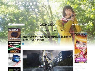 自転車 雨 傘 dryveに関連した画像-02