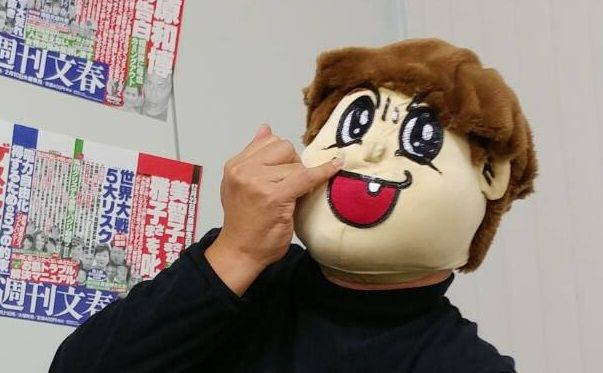 文春砲 橋本環奈 スキャンダルに関連した画像-01