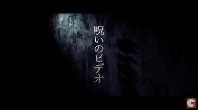 貞子vs伽椰子 リング 呪怨 ホラーに関連した画像-07