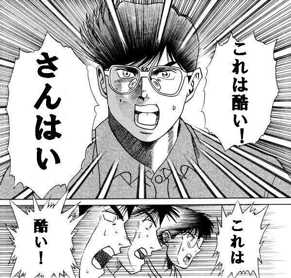 博多 暴行 教師 SNS 謝罪に関連した画像-01
