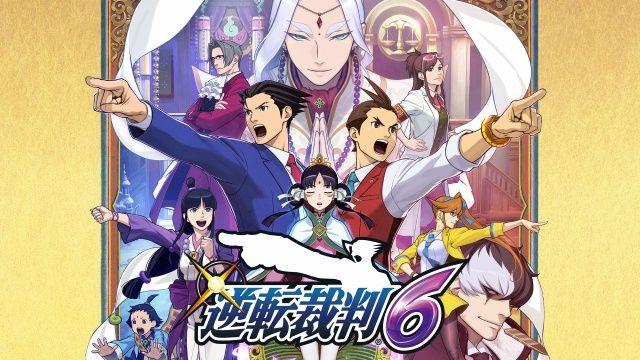 逆転裁判6 3DS TSUTAYAランキング ランキングに関連した画像-01