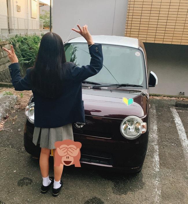 女子高生 軽自動車 車 購入 ツイッター ツイート 広告に関連した画像-02