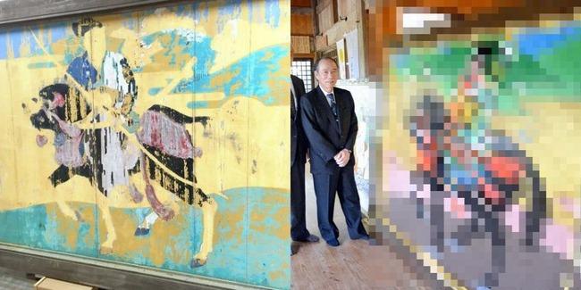【悲報】貴重な文化財の修復テロ、日本でも発生してしまう\(^o^)/