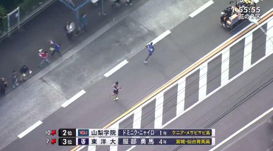 箱根駅伝 駅伝 箱根 往路に関連した画像-01