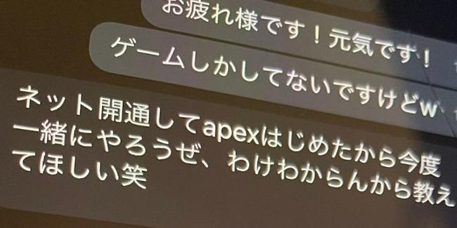 APEX 課長 お誘い 部下 イキるに関連した画像-01