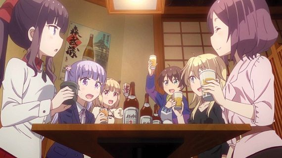 オタク 飲み会 酒に関連した画像-01