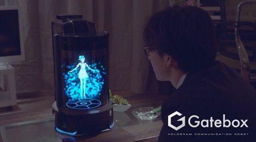 二次元 ホログラムロボ ウィンクル ラブプラス ミノ☆タロー 箕星太朗 コナミ ときめきメモリアルに関連した画像-01