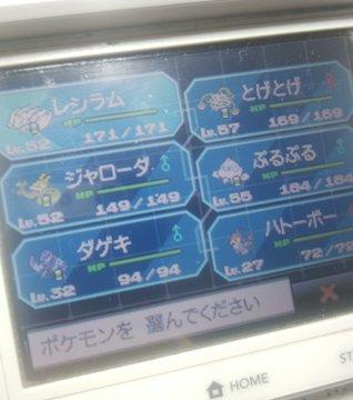 ポケモン ポケモンBW ポケットモンスター 父 手持ち 感動に関連した画像-03