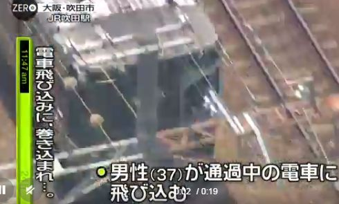 飛び込み 電車 自殺 骨折 親子に関連した画像-01