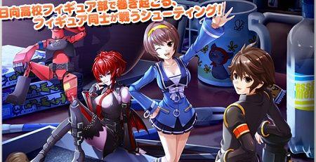ファンタシースターオンライン2に関連した画像-01