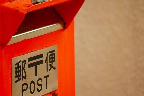 郵便ポスト弁当ごみ投棄に関連した画像-01