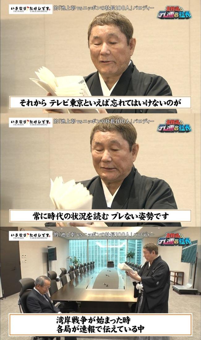 テレビ東京 テレ東 ブレない 表彰に関連した画像-02
