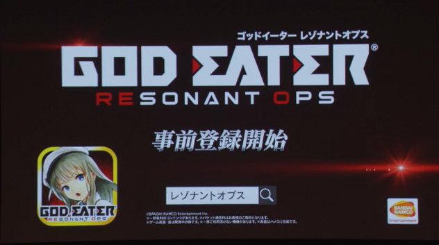 ゴッドイーター レゾナントオプス RPGに関連した画像-31