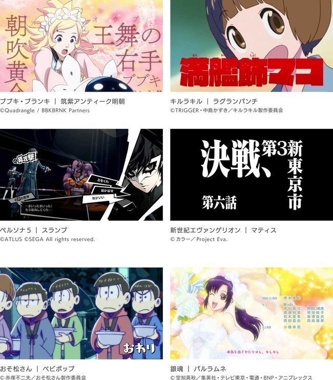 フォント mojimo-manga フォントワークスに関連した画像-03