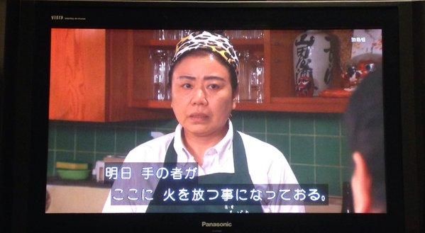 字幕 真田丸 ドイツに関連した画像-03