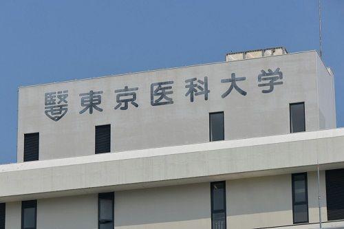 東京医大政治家不正に関連した画像-01