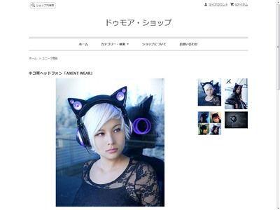 猫耳 ヘッドホンに関連した画像-02