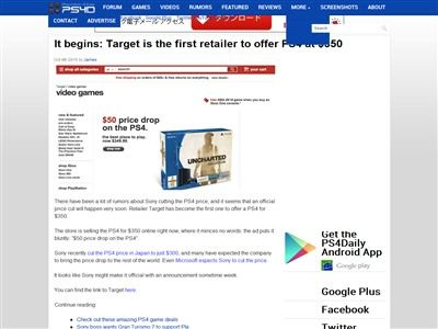 PS4 値下げ 価格改定に関連した画像-02