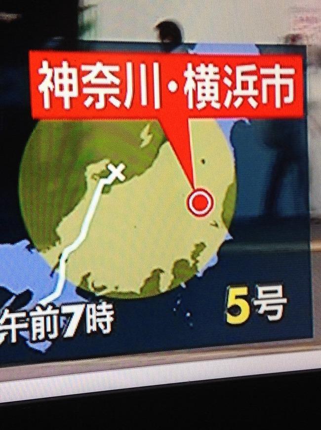 台風 神奈川 栃木に関連した画像-03