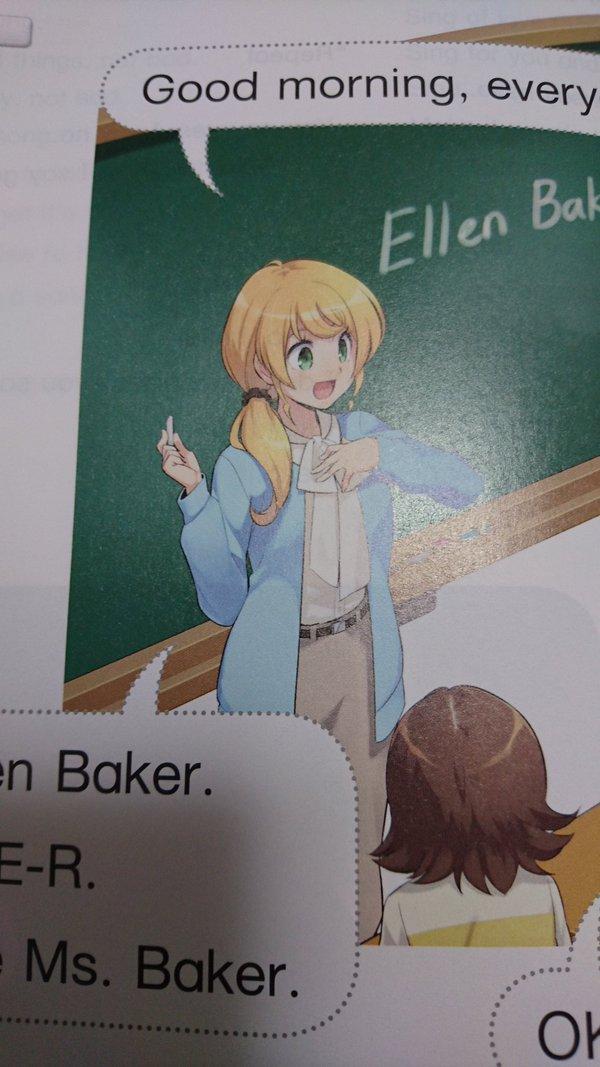 中学校 英語の教科書 かわいい NEW HORIZON 先生 エレン・ベーカーに関連した画像-03