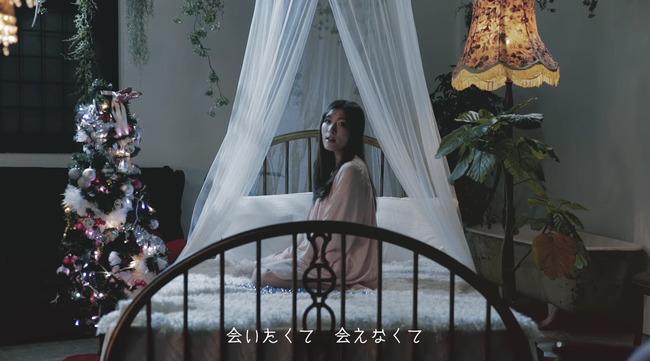 ブラックサンダー ブラックサンタ CM 西野カナ ラブソング ラップ ディスに関連した画像-02