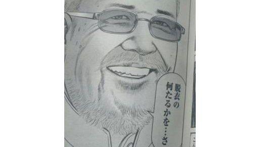 小池一夫 新田恵海 AV出演疑惑に関連した画像-01