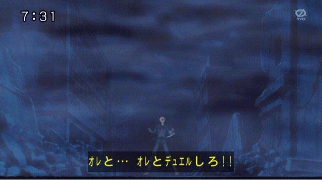 遊戯王 アニメ ARC-V 乱入 中断に関連した画像-04