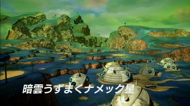 ドラゴンボール ナメック星 ケプラー 惑星 署名に関連した画像-01