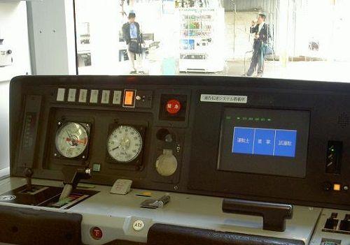 電車運転席盗難JR東海道線に関連した画像-01