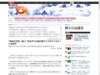 サムネ_00003