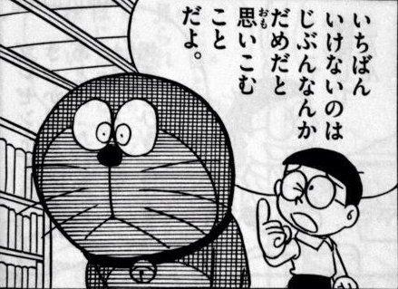 年収500万円人生詰んだに関連した画像-01