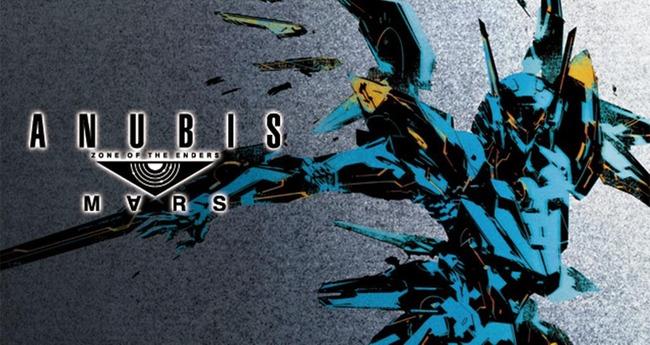 アヌビス 続編 サイゲームスに関連した画像-01