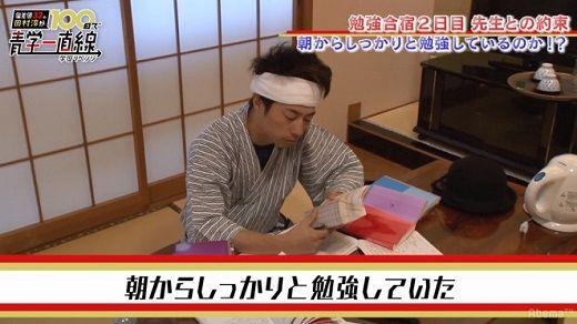 田村淳センター英語に関連した画像-01