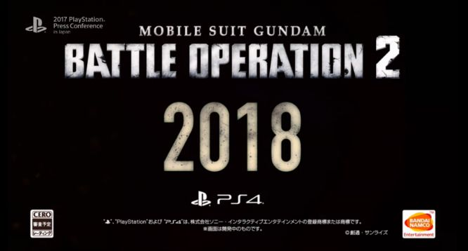 ガンダム バトルオペレーション 2018年 PS4 ガンダムバトルオペレーション2に関連した画像-11