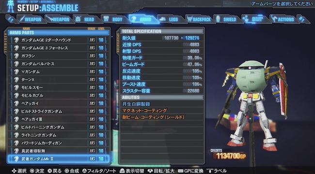 小野坂昌也 小西克幸 ガンダムブレイカー3 共闘 プレイ動画 出オチ に関連した画像-05