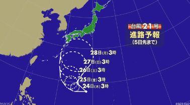 台風 天気予報に関連した画像-01