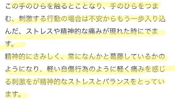 SMAP 謝罪放送 憶測に関連した画像-10