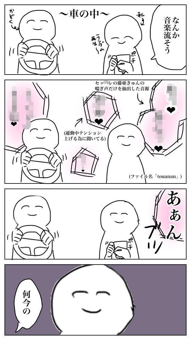 BL 白井悠介 ドライブ ランダムに関連した画像-03