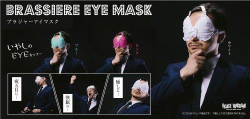 紳士用 ブラジャー アイマスク 爆誕 ヴィレッジヴァンガードに関連した画像-06