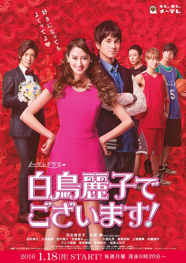 news_xlarge_shiratorireiko_drama_tokai_201512_02