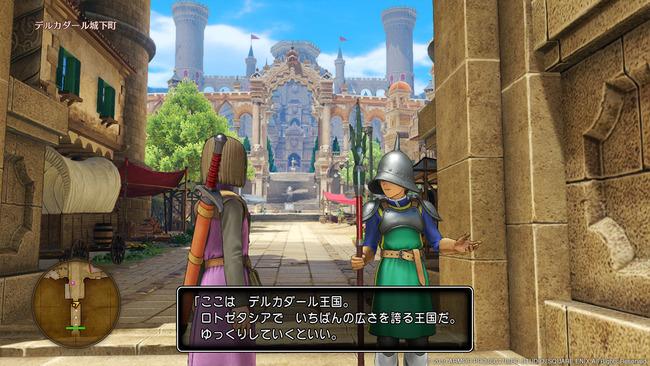 ドラゴンクエスト11 ドラクエ11 比較 3DS PS4 グラフィックに関連した画像-05