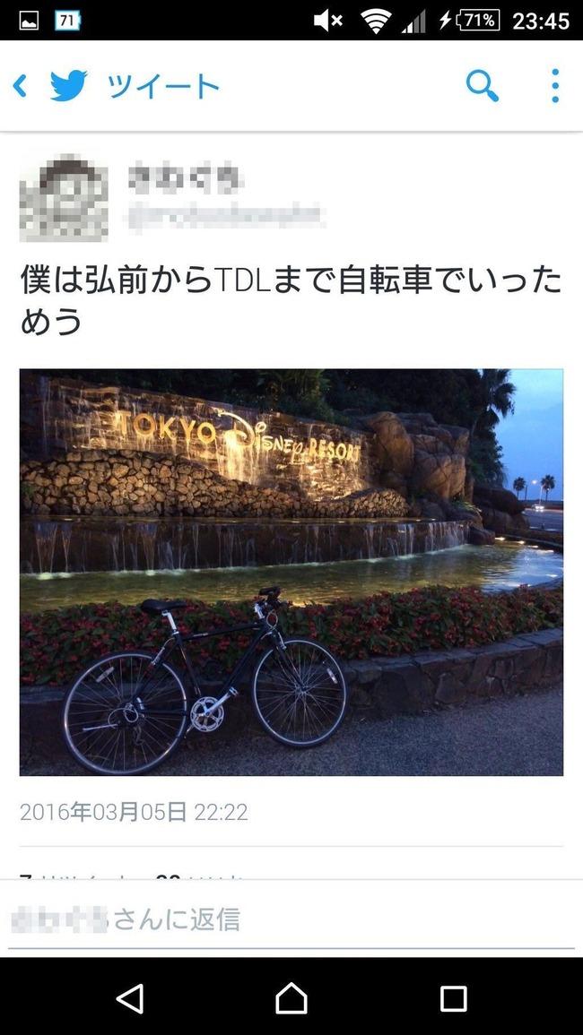 ぼっち リア充 自転車 RT ツイッターに関連した画像-03