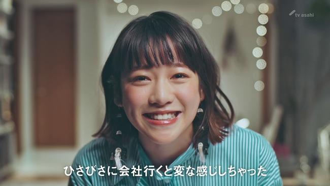 テレビ朝日 報道ステーション CM ジェンダー平等 内ゲバに関連した画像-01
