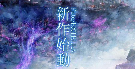 フェイト シャルルマーニュ エクステラ リンク Fate EXTELLAに関連した画像-01