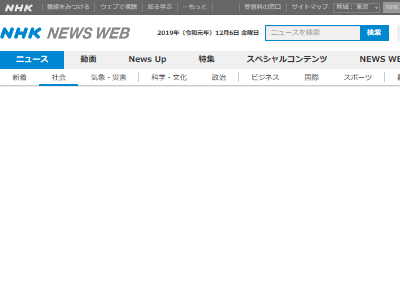 ハードディスク 廃棄 納税 神奈川に関連した画像-02