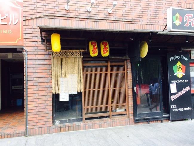 韓国人 ヘイトスピーチ ラーメン店 休業に関連した画像-02