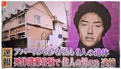 座間市 殺人事件 アパート 入居者募集 再開に関連した画像-01