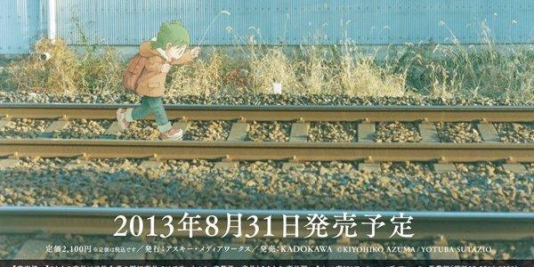 news_large_find_yotsuba_f (1)